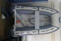inflatable-boat-hongkong-260vib