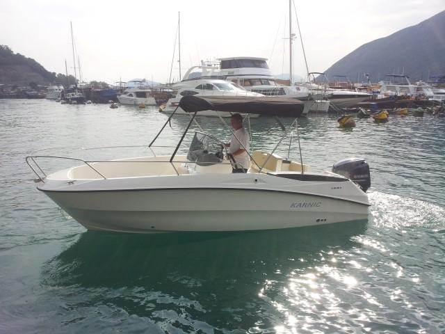 karnic1851-hk-boat