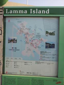 Hongkong-lamma-board