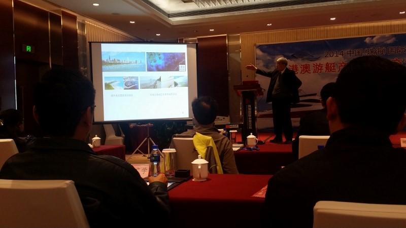 Zhuhai-yacht-club-info