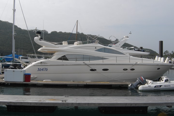 Aicon56-Used-boat-hk58 (Small)