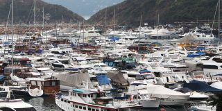 Marina Club, Mooring & Berth in Hong Kong