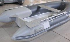 3m RIB inflatable boat